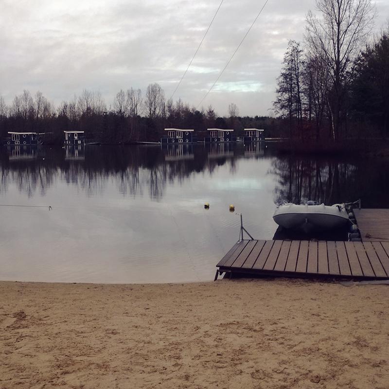 Center Parks Bispinger Heide